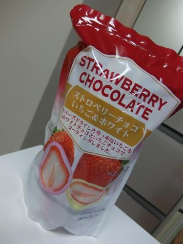 コストコ ストロベリーチョコレート 192G 978円也