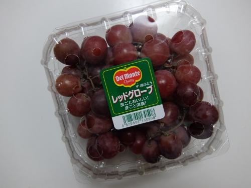 レッドグローブ 1.3KG 798円也