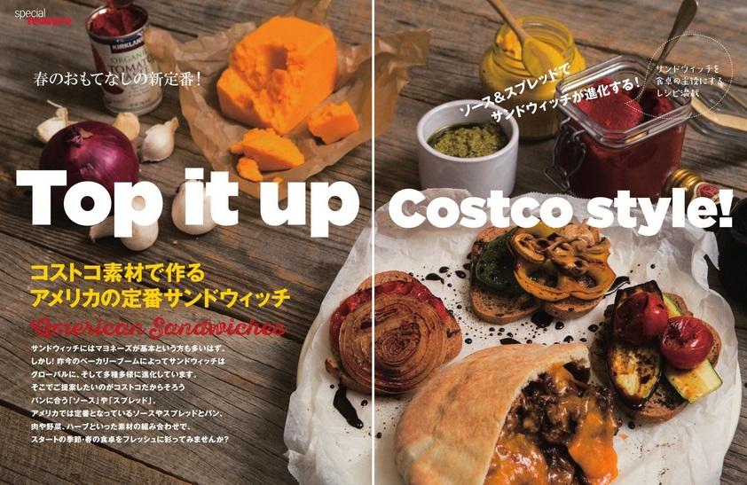 ザ・コストコ・コネクション spring 2016 冊子