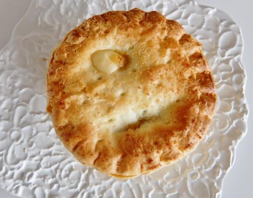 NZ ビーフミンチ&チーズパイ 998円也(240円引き) コストコ