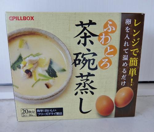 コストコ   茶碗蒸し 2食×10P 1,138円也