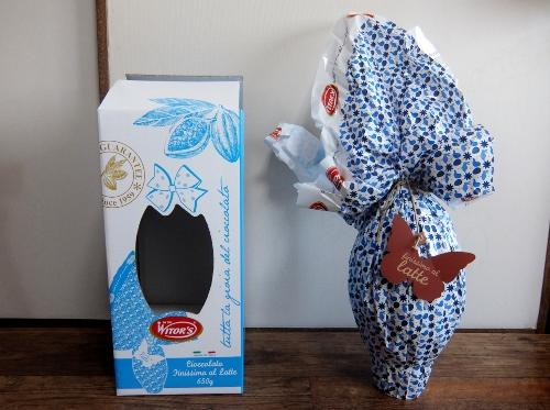 コストコ ウインターズ エッグ チョコレート 1,268円也 イースター
