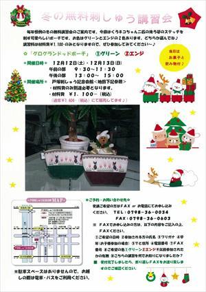 scan_300.jpg