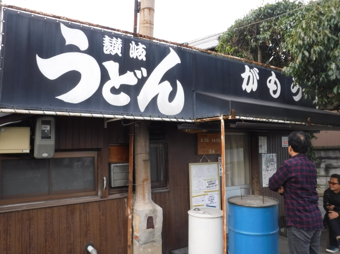 udon (16)