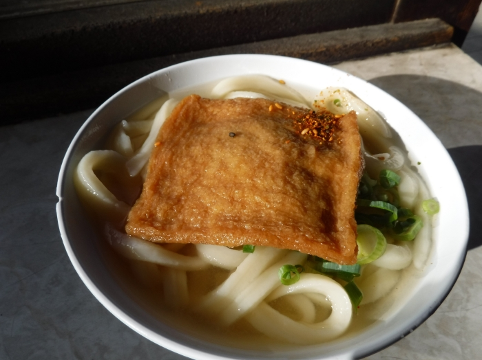 udon (20)