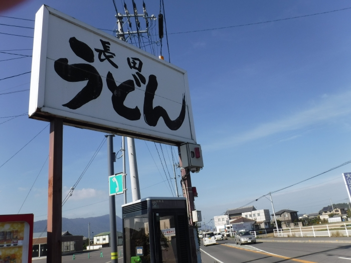 udon (49)