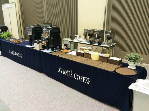 名古屋 コーヒー ケータリング例