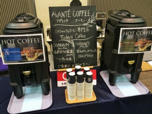コーヒー ケータリング
