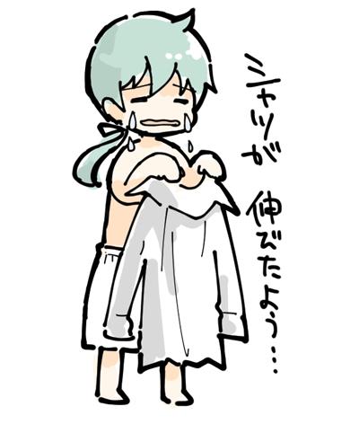 ハロウィン虹瑠