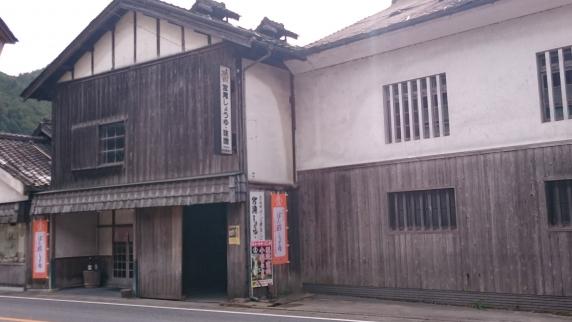 2015/11/1 吉野町(宮滝しょうゆ)