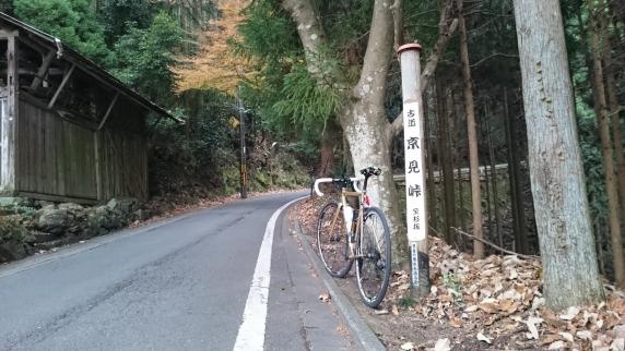 2015/12/6 京見峠