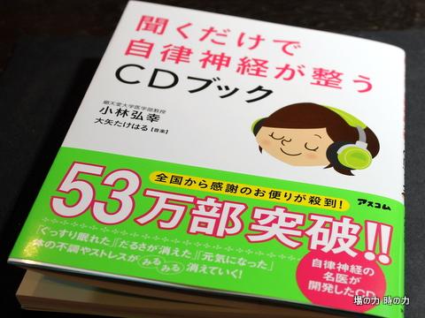 IMG_15111832c.jpg