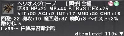 20151024_182519.jpg