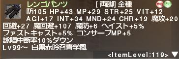 20151104_140942.jpg
