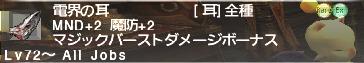 20151105_022601.jpg