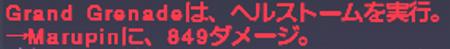 20151116_144015.jpg