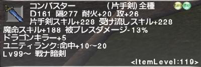 20151122_160342.jpg