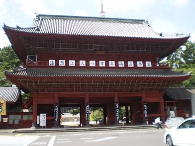 増上寺 2
