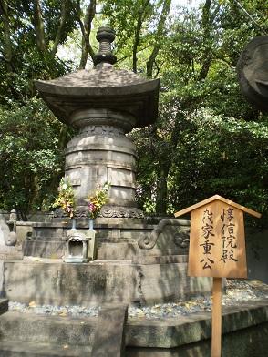 増上寺 10