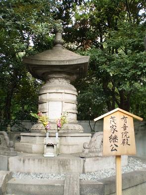 増上寺 11