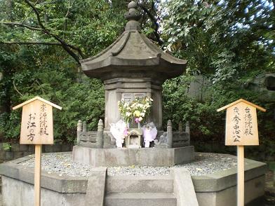 増上寺 12