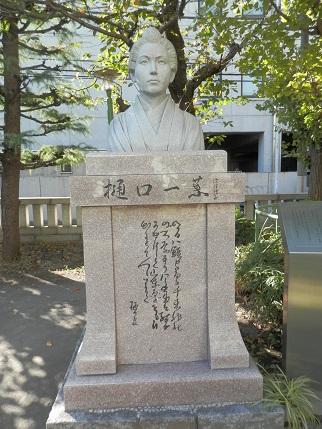 千束神社 5