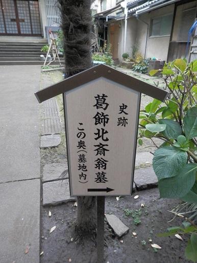 誓教寺 4