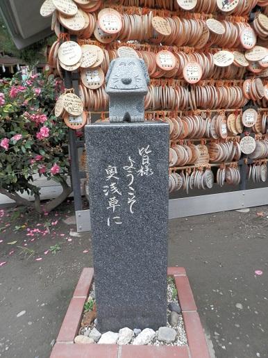 今戸神社 10