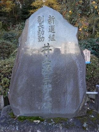 宝泉寺 5