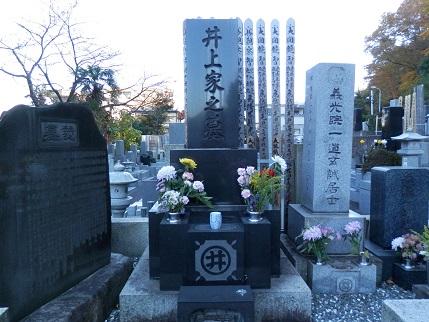 宝泉寺 10