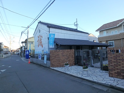 井上源三郎 4