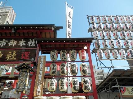 鷲神社 3