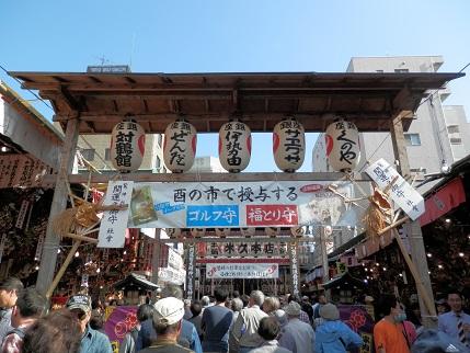 鷲神社 8