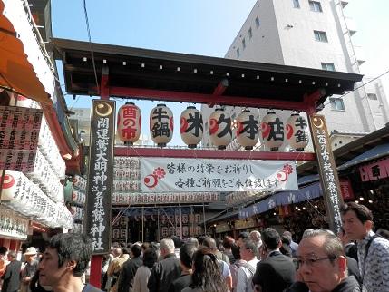 鷲神社 9