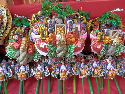 鷲神社 13
