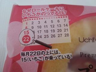 1122LPRCT3.jpg
