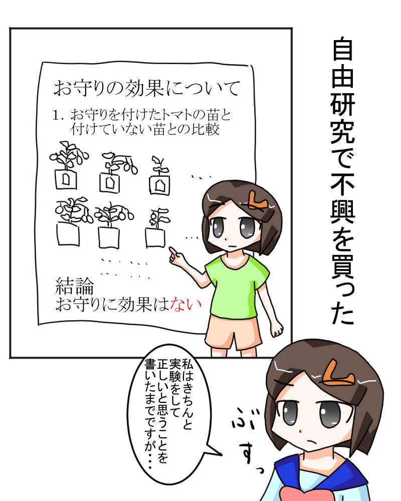 muimijiyu.jpg
