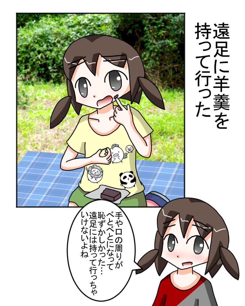 tiyoensoku.jpg