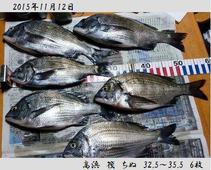 20151118takahama.jpg