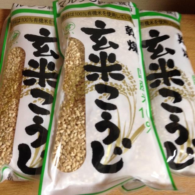 玄米麹JPG