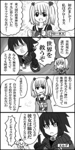 arasuji_01.jpg