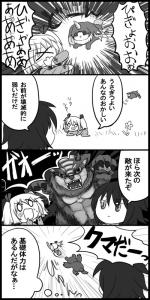 arasuji_02.jpg