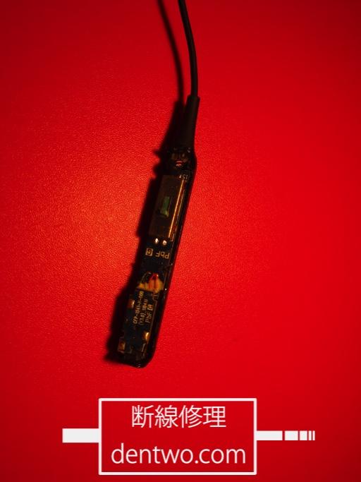 オーディオテクニカ製イヤホン・AT338iSの分解後の画像です。Oct 26 2015IMG_1243