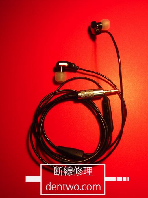 Logicool(Ultimate Ears)製イヤホン・UE600viの断線の修理画像です。Oct 26 2015IMG_1257