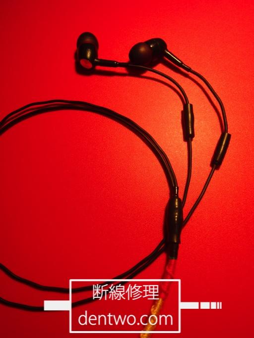 PHILIPS製イヤホン・SHE8000/98の断線の修理画像です。Oct 28 2015IMG_1290