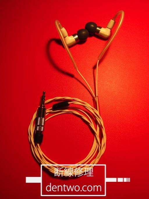 SHURE製イヤホン・E4cの分解、ケーブル交換(リケーブル)修理後の画像です。Nov 02 2015IMG_1311
