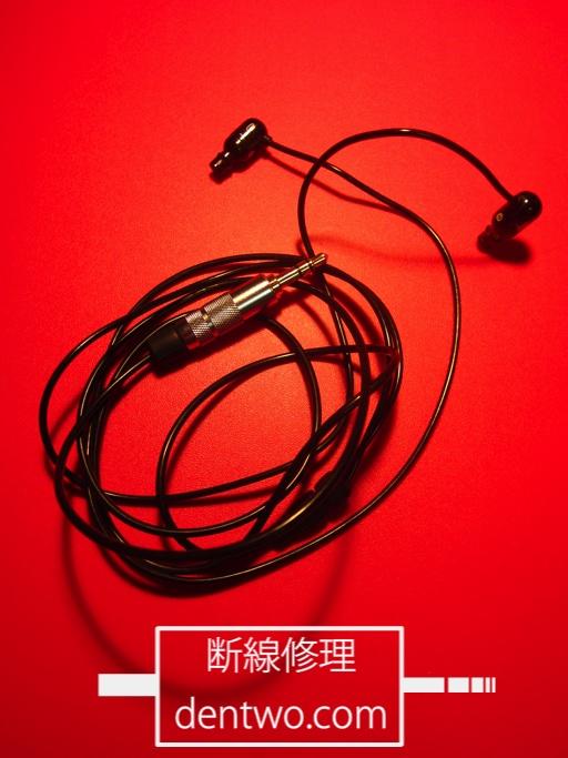 Logicool(Ultimate Ears)製イヤホン・UE700rの断線の修理画像です。Nov 17 2015IMG_1372