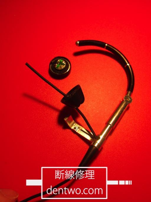 Bang & Olufsen製イヤホン・A8 Earphonesの分解、ケーブル交換中の画像です。Nov 18 2015IMG_1333