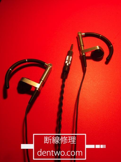 Bang & Olufsen製イヤホン・A8 Earphonesのリケーブル修理後の画像です。Nov 18 2015IMG_1394