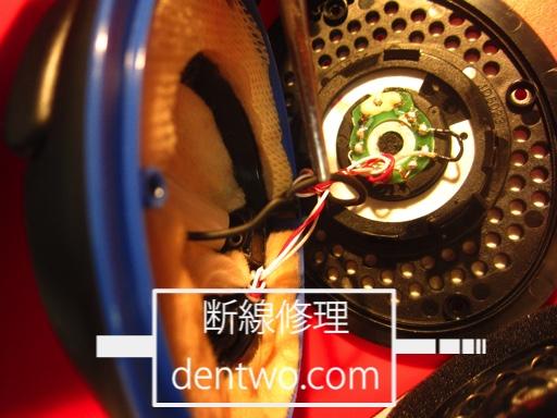 Victor製ヘッドホン・HA-MX10-Bの分解画像です。Nov 25 2015IMG_1488